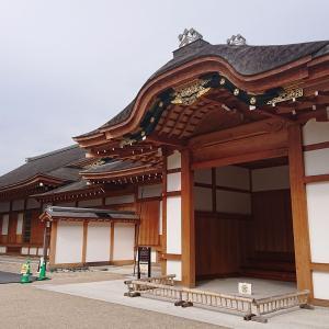 名古屋城 本丸御殿 見学