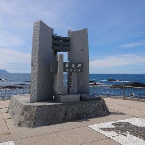10日間 北海道旅行 3日目
