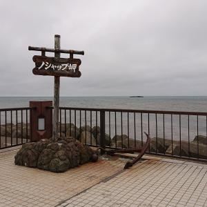 10日間 北海道旅行 4日目