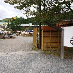 京都 るり渓温泉 GRAX  体験