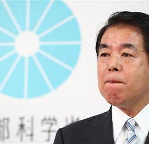日本の未来を創る「啓育立国」(アチーブメント出版)