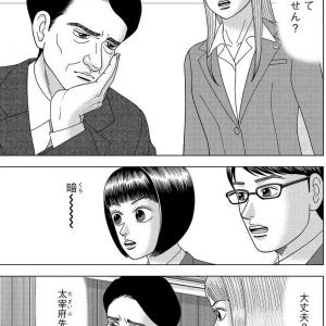 「ドラゴン桜2」(講談社)