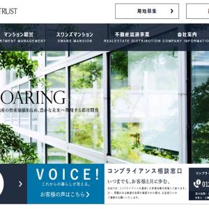 「株式会社新成トラスト」