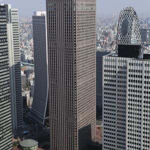 「大和証券新宿センタービル支店」(東京都新宿区西新宿1)