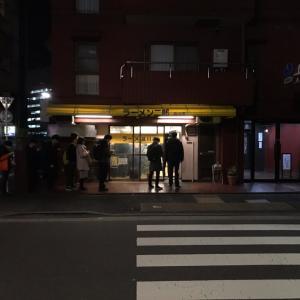 「ラーメン二郎 品川店」(東京都品川区北品川1)