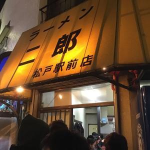 「ラーメン二郎 松戸駅前店」(千葉県松戸市本町17)