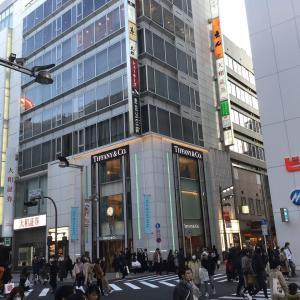 「大和証券新宿支店」(東京都新宿区新宿3)