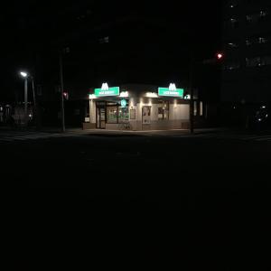 「モスバーガー北大正門前店」(札幌市北区北九条西3)