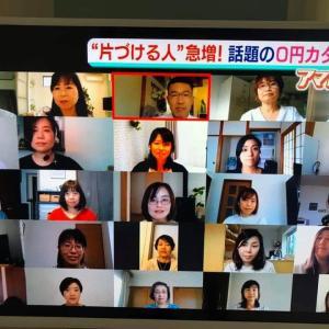 カタフェス関西でテレビ放送され、ちゃっかり映ってます♪