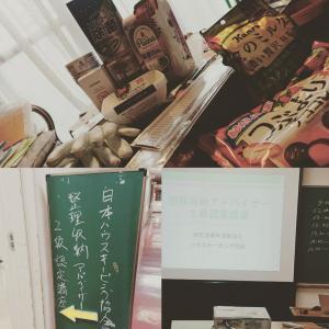 整理収納アドバイザー2級認定講座【鹿児島県】、無事に開催終了しました!