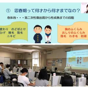"""""""2020/08/22 百幼大学 第三回目は思春期講座""""でした!"""
