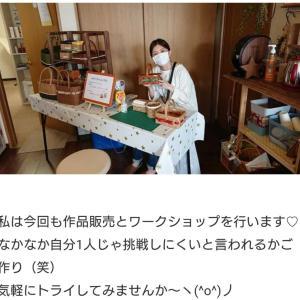 """happy drops""""リアル出店♡8/24ミニミニはっぴいわ〜く♪"""""""