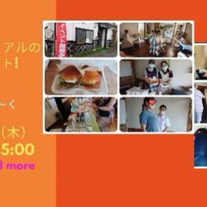 ミニミニはっぴぃわ~く♪も10/21(木)三沢で開催予定♪