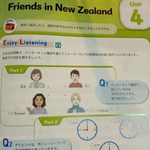 """""""日本の中学教科書に見るニュージー。"""" 2"""