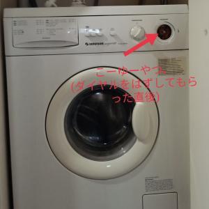 洗濯機のない10日間