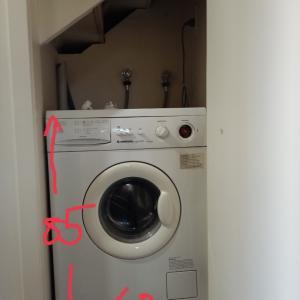 洗濯機のない10日間 2
