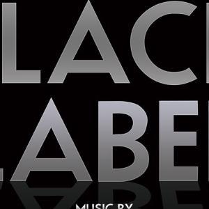 毎週火曜日『BLACK LABEL at pure』10/6, 13, 20, 27