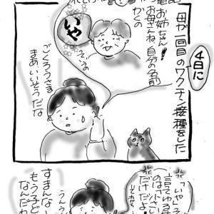 ハズレ・アタリ