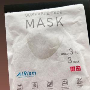 今更ですがユニクロのマスクいいですね!