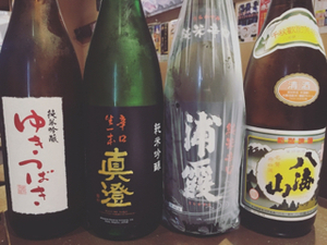 ただ今オススメの日本酒