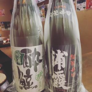 日本酒「浦霞」「酔鯨」入荷!