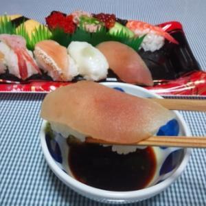 お寿司で晩酌