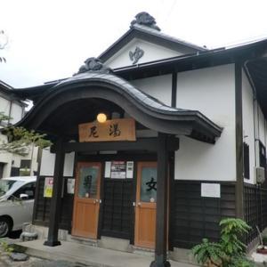 小野川温泉共同湯