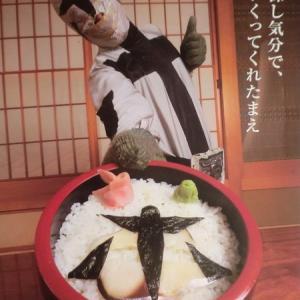 #ホジナシ丼 #超人ネイガー
