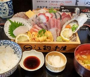 #刺身定食 #江釣子屋