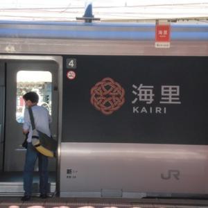 #海里 #酒田駅