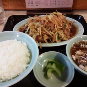 レバ野菜炒め 小ライス