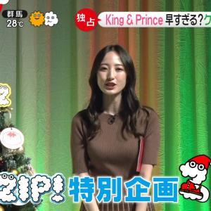 【画像】ZIP!の團遥香ちゃん、キンプリにも巨乳をアピールしてしまう