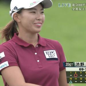 【画像】女子ゴルフ渋野日向子のおっぱいが相変わらず凄い!!