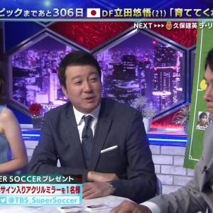 【画像】上村彩子アナのノースリおっぱいデカすぎるwwww(スーパーサッカー)