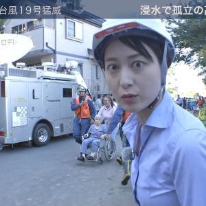 【画像】NEWS23の小川彩佳アナ、おっぱいが小さくてエロいと話題にwwww