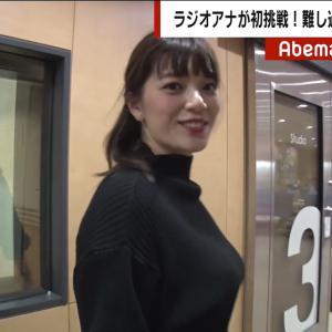 【画像】ニュースで三谷紬アナの暴力的なおっぱいwwww(GIFあり)