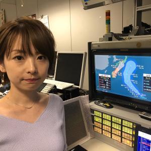 【画像】気象予報士・奈良岡希実子さんのおっぱいクッキリ過ぎいwwww