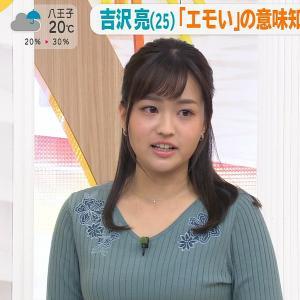 【画像】TBS新人・篠原梨菜アナのおっぱいが素晴らしいwwwww