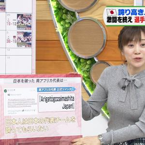 【画像】TBS江藤愛アナのニットおっぱいが凄いwwwww