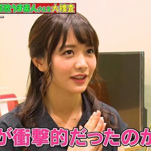 【画像】テレ東・森香澄アナのFカップおっぱい揺れている!歌が上手いと話題にwww(GIF動画あり)