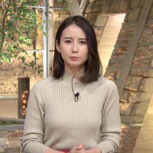 【画像】報ステ・森川夕貴アナのお乳すっげえええええええ