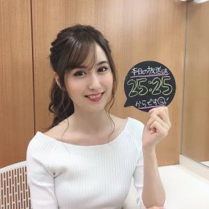 【画像】ビジネスクリックの阿部菜渚美さん、乳エロくて可愛いwwww
