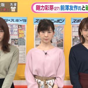【画像】新井恵理那アナの横乳が上向きでエローいwww(グッド!モーニング)