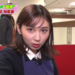 【画像】MBS新人アナの野嶋紗己子さん、おっぱいで可愛すぎるwwww