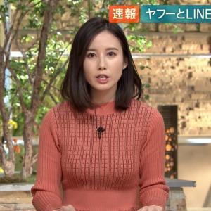 【画像】森川夕貴アナのおっぱいスケベ過ぎるwww(報道ステーション)