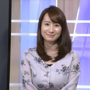 【画像】NHK気象予報士・吉井明子さんのIカップおっぱい凄すぎるwwwww