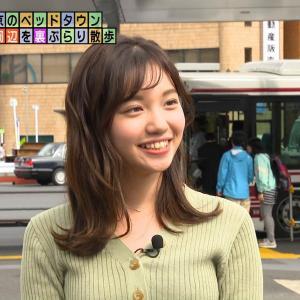【画像 】モヤさまで田中瞳アナのニットおっぱい!セクシーで可愛いと話題にwww(GIFあり)