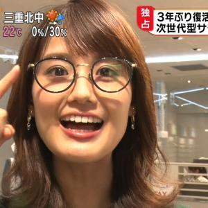 【画像】めざましテレビで井上清華アナの乳がエロかったばいwwww