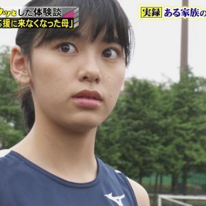 【画像】JK女優の池田朱那がおっぱい、太ももを揺らして激走!※GIFあり