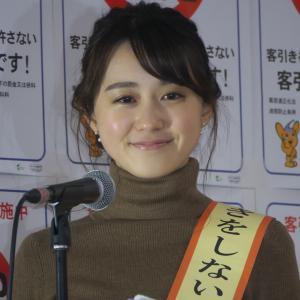 【画像】TBS若林有子アナが警視庁のイベントでニットおっぱい!可愛すぎると話題に